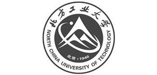 assignment help for north china university