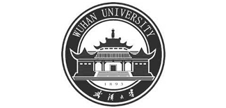assignment help for wuhan university