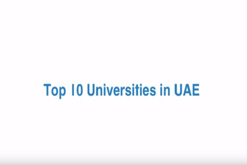 top universities in UAE