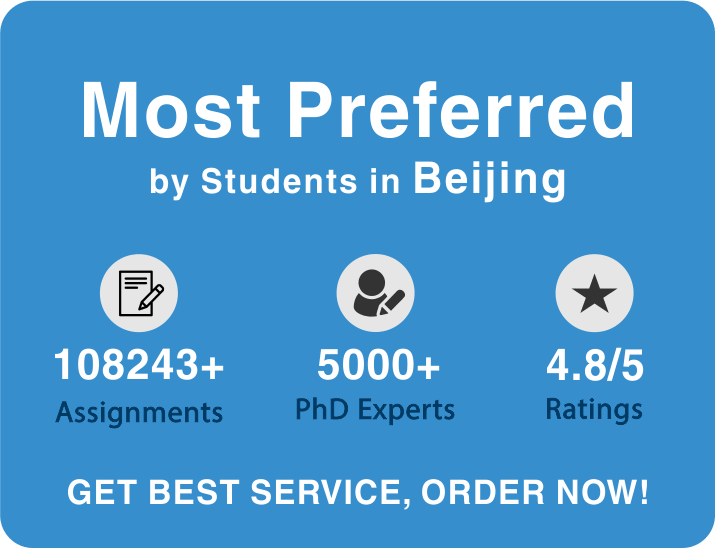 Beijing assignment help